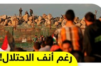 رغم أنف الاحتلال!