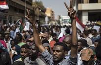 مظاهرات سودانية تطالب بتعيين رئيس للقضاء ونائب عام