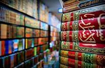 لماذا لم يعد المشرق ملهما للفكر في دول المغرب الكبير؟ (1من2)