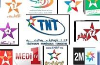 """""""الأعلى للحسابات"""" بالمغرب يفضح """"تلاعبات"""" بالتلفزيون الرسمي"""