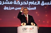 انسحاب مرشح الانتخابات الرئاسية بتونس محسن مرزوق