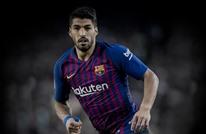 سواريز يعود إلى صفوف برشلونة قبل مواجهة فالنسيا