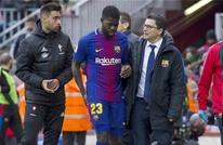 """لعنة الإصابات تلاحق """"صخرة دفاع"""" برشلونة من جديد"""