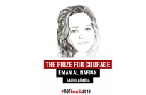 """""""مراسلون بلا حدود"""" تحتفي بـ""""شجاعة"""" ناشطة سعودية"""
