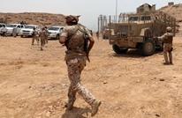 منظمة تتهم قوات تدعمها أبوظبي بانتهاكات خطيرة في اليمن