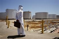 أبرز محطات توقف إمدادات النفط.. تعرف عليها (إنفوغراف)