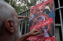 """توقيف عسكري لبناني على صلة بـ""""العميل الفاخوري"""""""