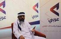 باتيس: أبو ظبي عقدت صفقة مع إيران على حساب الرياض (ج4)