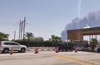 """مصدر استخباري عراقي يكشف لـ""""MEE"""" حقيقة هجومي أرامكو"""