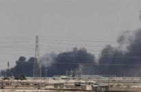 CNN: الهجوم على معامل أرامكو نفذ من العراق وليس اليمن
