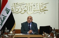 تحالف سنّي بالبرلمان العراقي يؤكد عدم الرغبة بقيادة الحكومة