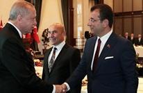 أردوغان يلتقي المعارضة.. وموقف طريف مع إمام أوغلو