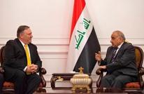 بغداد: بومبيو أكد لنا أن هجوم أرامكو لم ينطلق من العراق