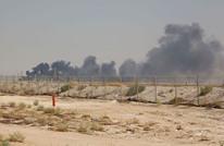 العفو الدولية تحذّر من أي رد عسكري أمريكي على هجمات السعودية