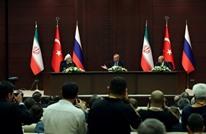 """اتفاق تركي روسي إيراني على """"إنعاش آمال الحل السياسي"""" بسوريا"""