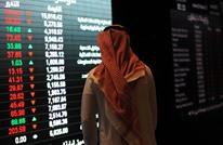 """""""أرامكو"""" تخسر نحو 300 مليار من قيمتها في يومين"""