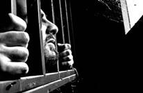 منظمة حقوقية تدعو مصر للإفراج عن محام اعتقلته تعسّفيا