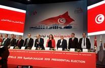 رفض الطعون على نتائج الدور الأول لانتخابات الرئاسة بتونس
