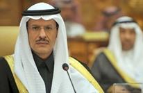 السعودية: سنعمل كل ما بوسعنا لضمان استقرار سوق النفط