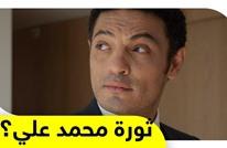 ثورة محمد علي؟