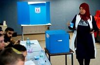 """نتائج الكنيست.. نتنياهو لم يحسم الأغلبية و""""العربية"""" تتقدم"""