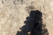 الغارديان: هل تزيد هجمات بقيق مخاطر اشتعال حرب بالمنطقة؟
