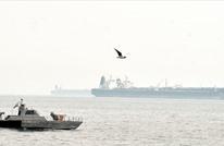 """العراق ينتقد """"تحالف الملاحة البحرية"""" ويرفض الانضمام إليه"""