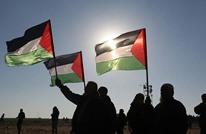 العراق.. الحكومة تضيق عيش اللاجئين الفلسطينيين لديها