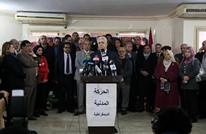 """""""الأحزاب المدنية"""" في مصر تهدد بتجميد نشاطها السياسي"""