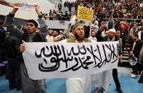 """السلفية في الجزائر.. كيف تحولت إلى مدخلية """"فركوسية""""؟ (1من2)"""