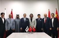 التوقيع على شراكة تركية عالمية في دبي لاستثمارات الطاقة