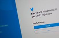 """""""تويتر"""" يعلق حساب المنظمة العربية لحقوق الإنسان ببريطانيا"""