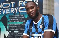 لوكاكو يدعو اللاعبين لاتخاذ موقف موحد ضد العنصرية
