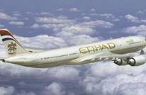 محكمة أسترالية تدين لبنانيين خططا لتفجير طائرة إماراتية