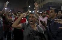 """محاكمة """"عاجلة"""" لمسؤولين بمصر بتهم فساد أثيرت قبل 3 أعوام"""