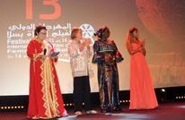 فيلم نمساوي يفوز بجائزة مهرجان سلا المغربي للمرأة