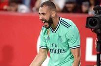 ريال مدريد يعود بانتصار ثمين من الأندلس (شاهد)