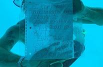 """عَرْض زواج """"تحت الماء"""" يودي بحياة شاب أمريكي (شاهد)"""