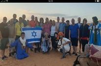 """رفع العلم الإسرائيلي بالمغرب.. اتهامات للسلطات بـ""""التساهل"""""""