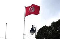 """تونس.. """"النهضة"""" تدعو للتوحد ضدّ الإرهاب وإنجاح الانتخابات"""