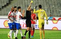 الاتحاد المصري يعاقب الأهلي والزمالك بعد كأس السوبر