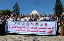 """مصدر لـ""""عربي21"""": حماس سترد بالإيجاب على مبادرة الفصائل"""
