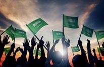 إسرائيل تهنئ السعودية بيومها الوطني.. ومغردون يردون