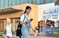 لوس أنجلوس تايمز: سعوديات يخالفن التقاليد ويطلّقن العباءة