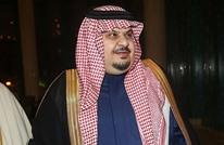 أمير سعودي غاضب لوضع اسمه بعد تركي آل الشيخ بتقرير متلفز