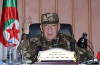 """قايد صالح يهاجم رافضي انتخابات الجزائر ويصفهم بـ""""الشرذمة"""""""