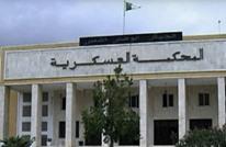 محاكمات الجزائر.. خبايا تنكشف ومحامون يتفاجأون بالأحكام