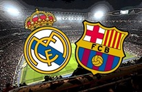 """تعرف على موعد الـ""""كلاسيكو"""" بين برشلونة وريال مدريد"""