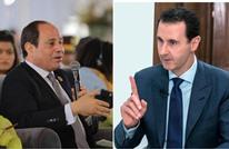 إيكونوميست: الديكتاتوريون العرب يحبون وضع منافسين بالانتخابات