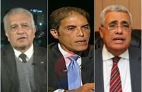 مصر: قرار بحبس نافعة وحسني وداود 15 يوما.. وهذه تهمهم